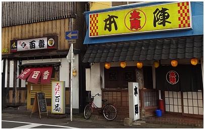 miyako04.jpg