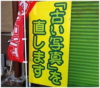 miyako06.jpg