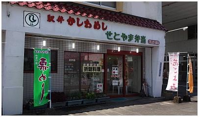 miyako09.jpg