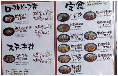 nikuya02.jpg
