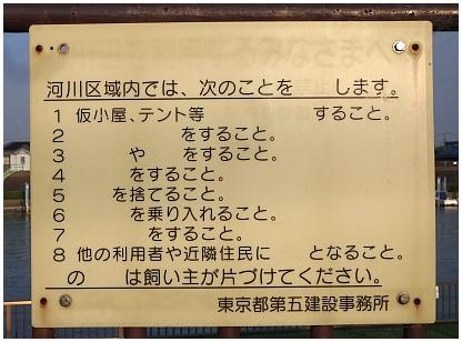shishi_00.jpg