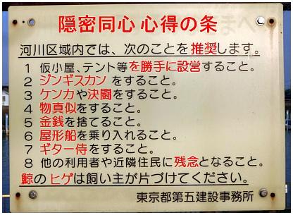 shishi_01.jpg