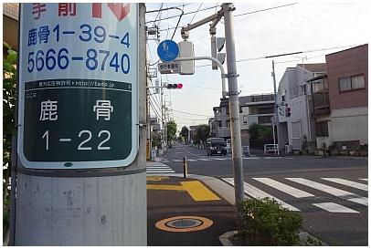 shishi_03.jpg